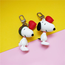 Cartoon White Dog Keychains 2020 Creative Personality Korean Key Chain Epoxy Pup Peach Heart Key Ring цена 2017