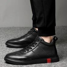 Мужские кожаные кроссовки на платформе черные повседневные классические