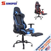 [us warehouse] вертлюжное кресло с высокой спинкой Гоночное