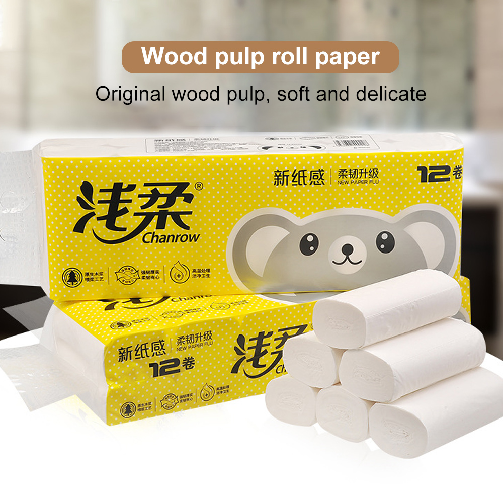 IN STOCK Fast Shipping 4Layers 12Rolls/Lot Toilet Roll Paper Home Bath Toilet Roll Paper Primary Wood Pulp Paper Roll