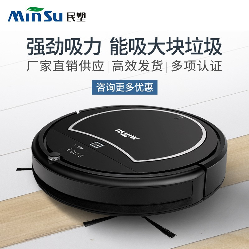 Intelligent Sweeper Auto-mute Civil Plastic Household Vacuum Cleaner Lazy Sweeper Robot