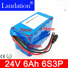 купить 24v battery 24V 6Ah 6S3P 18650 Battery lithium battery 24 v Electric Bicycle moped /electric/lithium ion battery pack дешево