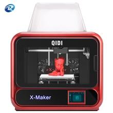 QIDI TECH impresora 3D con wifi, máquina de impresión en 3D con cama extraíble calefactable y PLA de TPU de 170mm X 150mm X 160mm
