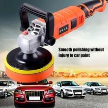 Автомобильный полировщик 1580 Вт переменная скорость 3300 об/мин уход за автомобильной краской полировальный станок 220 В 7 скорость передачи Электрический шлифователь пола