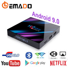 LEMADO H96 MAX RK3318 TV Box Android 9.0 4GB RAM 64GB ROM WIFI 2.4G&5G Support USB 3.0 HDMI 2.0 3D 4K HDR Netflix Smart TV Box(China)