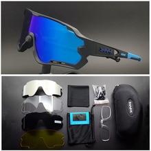 Спортивные брендовые Новые велосипедные защитные очки для горного велосипеда UV400, поляризованные солнцезащитные очки TR90