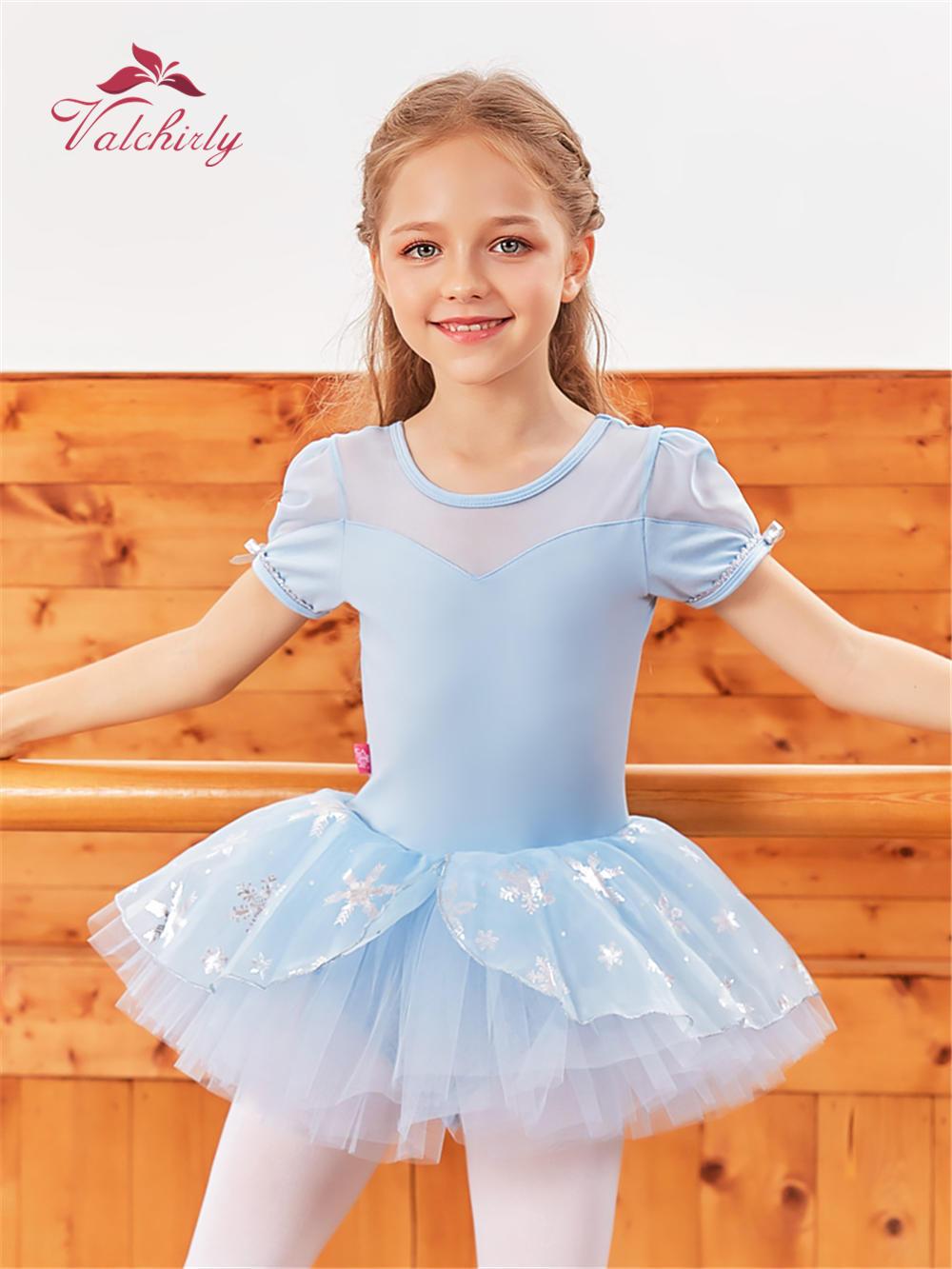 2020 Летнее Детское хлопковое танцевальное платье, одежда для тренировок для девочек, детская одежда для выступлений, балетная юбка|Балет| | АлиЭкспресс