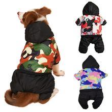 Комбинезон для собаки камуфляжная одежда мальчиков и девочек