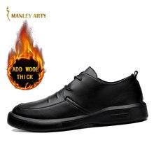 Мужские кожаные туфли черные повседневные деловые из дышащего