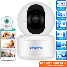 H.265 1080P WiFi IP Camera Auto Tracking Human Detect Wireless Home Security Camera SD Card Audio Alarm CCTV Video Surveillance