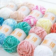 100g Snowy Knitting Wool Thick Warm Yarn Handmade DIY Crochet Yarn For Knitting Velvet Shoe knitted Baby Scarf Line