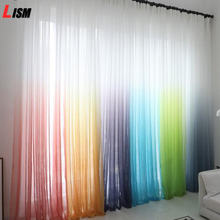 Тюль занавески современные градиентные цветные оконные s для