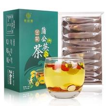 цена на Qiao Yuntang Dandelion Gold Chrysanthemum Tea Boxed Honeysuckle Licorice Liquor Wolfberry Fetus Chrysanthemum Tea Combination