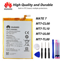 Original HuaWei HB417094EBC Phone Battery For HuaWei MATE7 MT7-CL00 MT7-TL10 MATE 7 MT7-UL00 MT7-TL00 4000mAh недорого