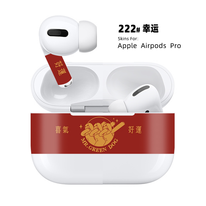 Multi Color Dust Guard for AirPods Pro 87
