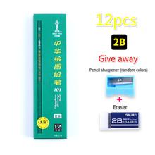 uni 9800 set drawing pencil drawing sketch pencil art wood pencil 12 Pcs/set Sketch and Drawing Writing Pencil Stationery Pencil HB 2B Elementary school students try drawing art sketch Non-toxic