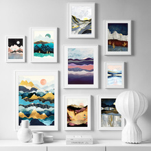Abstract Mountain Sea Sun Plant Bird Nordic Posters And Prints Wall Art Canvas Painting Landscape Pictures Kids Room Decor