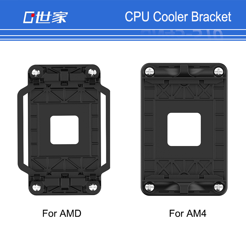 CPU Cooler Bracket For AMD AM4 AM3 AM2 Heatsink Holder Base CPU Fan Intall Fastening Plastic Motherboard Back Plate For AMD image