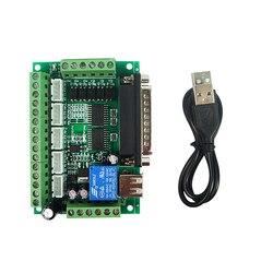 MACH3 grawerka CNC 5 osi CNC tabliczka zaciskowa z sprzęg optyczny do sterownika napędu krokowego za pomocą kabla USB