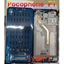 For Xiaomi PocoPhone F1 Battery Cover Back Housing Rear Door Case+Front Housing LCD Frame Bezel Plate Middle Frame for Xiaomi Po видео домофон housing po