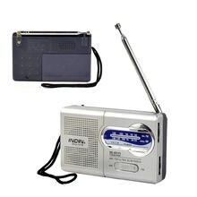 Цифровой радиоприемник am fm speaker s телескопическая антенна