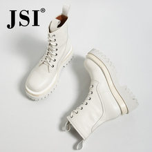 Jsi/Сапоги до середины икры женские зимние белые ботинки из