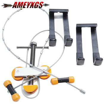 1Set Archery Bow Press and L Brackets Portable Bow Press Compact Bow String Changer Tools Outdoor Shooting Training Accessories