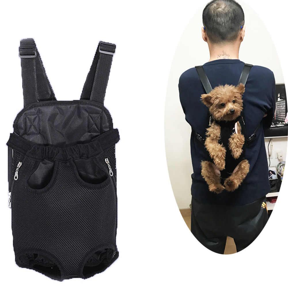 สัตว์เลี้ยงสุนัข Carrier กระเป๋าเป้สะพายหลัง Outdoor Travel ผลิตภัณฑ์ Breathable ไหล่กระเป๋าสำหรับแมวสุนัขขนาดเล็กใส่แมว