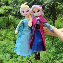 Disney congelado 40cm 30cm brinquedos de pelúcia boneca bonito meninas brinquedos princesa anna & elsa boneca menina presentes de aniversário pelucia boneca juguetes