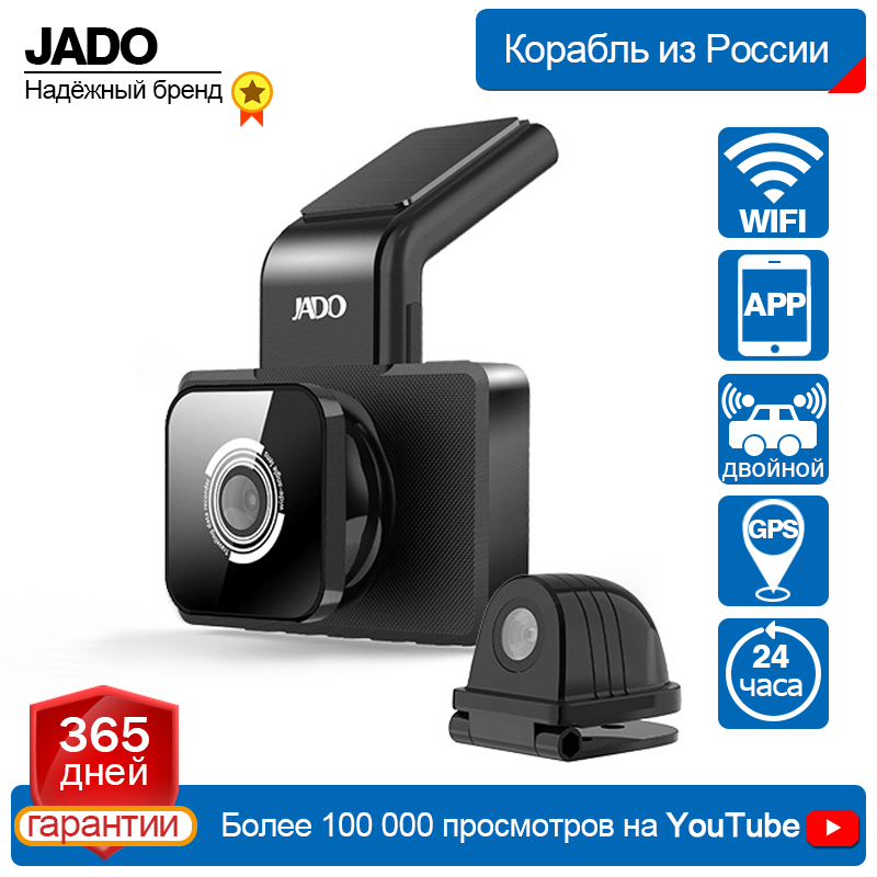 JADO Car DVR Camera Parking-Monitor Dash-Cam WIFI Speed-N Night-Vision Car-Registrar title=