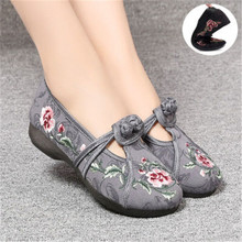 2020 spring and summer new embroidered shoes women cloth shoes ancient style national style embroidered cloth shoes new style competitive aerobics shoes skills cheerleading shoes group gym shoes competition shoes national fitness shoes