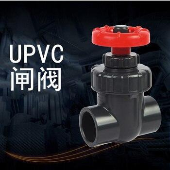 Válvula de compuerta UPVC, válvula de compuerta de plástico, válvula de compuerta VÁLVULA DE control DE FLUJO, válvula de regulación de precisión, interruptor de volante manual, 1 Uds