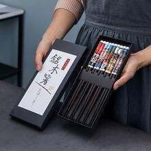 Японские деревянные палочки для еды ручной работы из венге набор