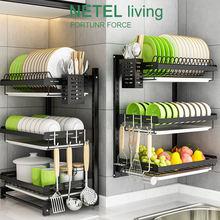 Полка органайзер для хранения стойка кухонной посуды подвесная