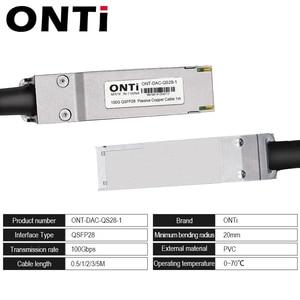 Image 2 - ONTi 100G QSFP28 DAC Cable 0.5M 1M 2M 3M 5M Passive Direct Attach Copper Twinax Cable