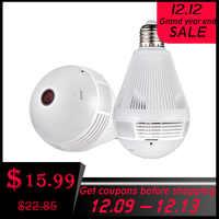 KERUI lumière LED 960P sans fil ampoule 360 panoramique WIfi IP caméra Fisheye lampe sécurité à domicile cambrioleur Surveillance caméra Lampada