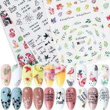 36pcs Nail Sliders Nail Stickers Set Lettering Leaf Flamingos Designs Manicure Nail Art Water Decals Tattoo Decor TRA1513 1560
