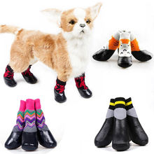 Водонепроницаемые носки для домашних животных резиновая нескользящая