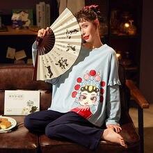 Пижама женская хлопковая в китайском стиле пижама с длинными