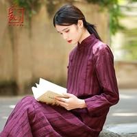 LZJN Original Design Women Autumn Winter Dress Cheongsam Side Slit Long Sleeve Vintage Robe Slim Fit Strip Chinese Dress Qipao