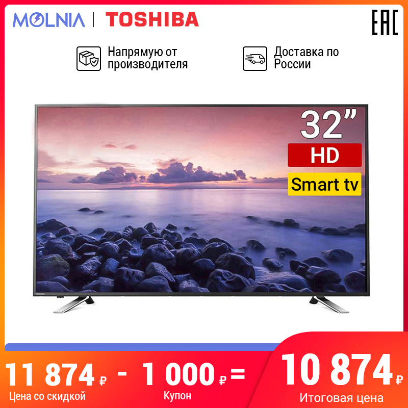 "TV 32 ""SmartTV Toshiba 32l5865 TV HD 3239inchtv