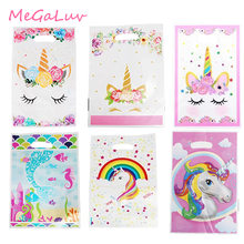 10Pcs/Lot Birthday Unicorn Mermaid Plastic Gift Bags Wrapping Candy Bag For Kids Birthday Party Gift Baby Shower Party Supplies