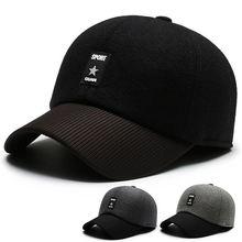 Мужские Бейсбольные кепки зимние шапки складные защитные наушники