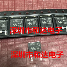 M3018D QM3018D TO-252 30V 155A(China)