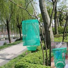 HOT SALE 1PCS Pest Control Hanging Fly Catcher Killer Flies Fly Trap Reusable Zapper Trap  Home Yard Garden Cage Net Supplies economy fruit fly trap killer fly catcher with attractant insect fly trap pest control garden supplies