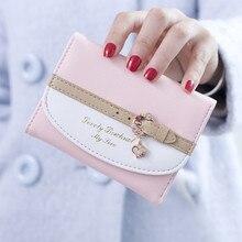Женский милый мини-кошелек для девушек, элегантный держатель для карт, кошелек для монет, маленький клатч из искусственной кожи, модная милая сумочка для денег