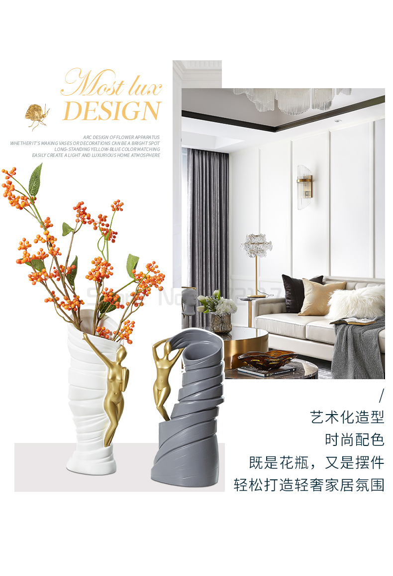 Nordic luz de luxo arte vaso decoração