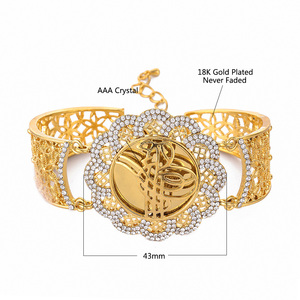 Image 5 - Vintage Gold Color Flower Wide Cuff Bangle Muslim Islam Wedding Gift Middle East Jewelry Bracelets Arab Allah Bracelet