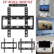 Universal TV Wall Mount for Most TVs(14-42/17-43/32-65 inches) Dual Arms VESA:200x200/250x200/430x400mm