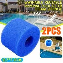 2 X For Intex Pure Spa Reusable/Washable Foam Hot Tub Filter Cartridge (S1) Type Swimming Pool Filter Foam Sponge(China)